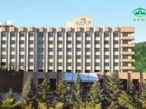 北山宾馆,地址:朝阳路39号,电话:0457-2145999.jpg