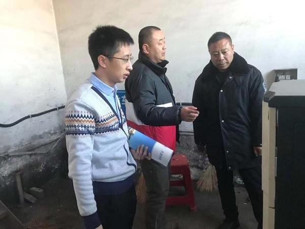 农业农村局开展安全检查 (3).jpg